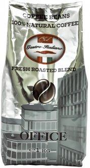 Кофе в зернах свежеобжаренный Gastro Italiano Office 1 кг (4820204152963)