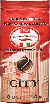 Кофе молотый свежеобжаренный Gastro Italiano City 250 г (4820204152994)