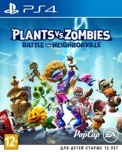 Игра Plants vs. Zombies: Битва за Нейборвиль. Battle for Neighborville для PS4 (Blu-ray диск, Russian version)