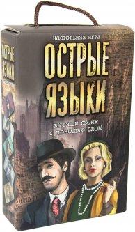 Настольная игра Strateg Острые языки (рус) (30950)