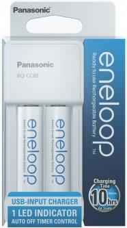 Зарядное устройство Panasonic Compact Charger USB+ Eneloop 2AA 1900 mAh NI-MH (K-KJ80MCC20USB)