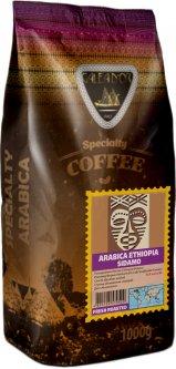 Кофе в зернах Galeador Арабика Эфиопия Сидамо 1 кг (4820194530529)