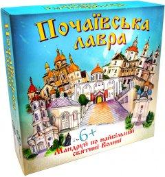 Настольная игра Strateg Почаевская лавра (укр) (30102)
