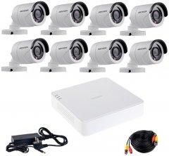 Комплект видеонаблюдения Hikvision Turbo HD-8W KIT