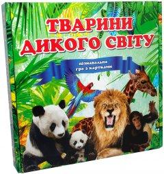Игра Strateg Животные дикого мира (655)