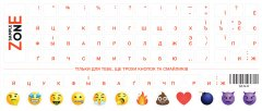 Наклейка на клавиатуру SampleZone прозрачная УКР / РУС Orange (SZ-N-R)