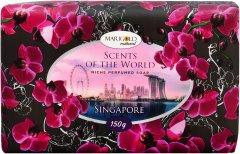 Мыло твердое Marigold natural парфюмированное Сингапур 150 г (48201795500146)