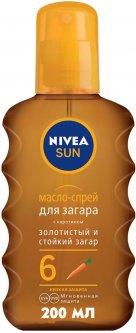 Масло-спрей для загара Nivea с витамином Е 200 мл (4005900486165)