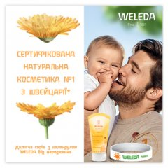 Набор Weleda Sun Protect Bracelet (9333000000007)
