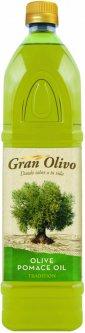 Оливковое масло Gran Olivo из выжимок рафинированное с добавлением масла оливкового нерафинированного 1 л (8410352009743)