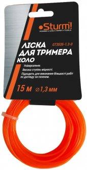 Леска для триммера Sturm 1.3 мм / 15 м / круг (GT3535-1.3-0)