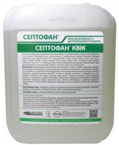 Дезинфицирующее средство Септофан Квик для инструментов и поверхностей 5 л (4820159423729)