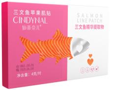 Тканевые патчи для скул Cindynal от морщин с экстрактом лосося 105 г (6941349325697)
