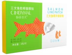 Тканевые патчи для лица Cindynal от носогубных складок и морщин с экстрактом лосося 105 г (6941349325703)