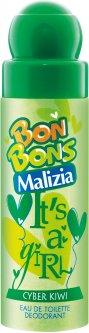 Парфюмированный дезодорант для девочек Malizia Bon Bons Cyber Kiwi 75 мл (8003510006458)