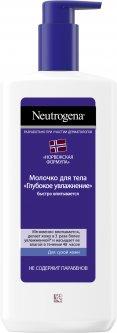 Молочко для тела Neutrogena Норвежская формула Глубокое увлажнение 250 мл (3574661190709)