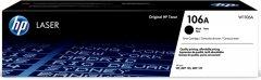 Картридж HP No.106A 107/135/137 Black (W1106A)