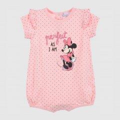 Песочник Disney Minnie UE0056 67 см Светло-Розовый (3609084847524)