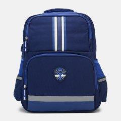 Рюкзак Laras Fashion school C10dr12-blue Cиний (C10dr12-blue)