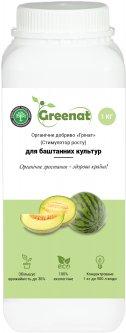 Органическое удобрение GREENAT для бахчевых культур 1 кг (GREENATMEL1)