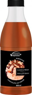 Пена для ванн Energy of Vitamins Chocolate ice-cream 800 мл (4823080004852)