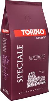 Кофе в зернах TorinoSpeciale 1 кг (4820112230357)