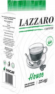 Кофе молотый Lazzaro House 225 г (4820219120452)