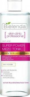 Тоник Bielenda Skin Сlinic Рrofessional Q10 с ретинолом 200 мл (5902169018238)