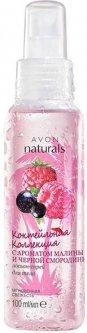 Лосьон-спрей для тела Avon с ароматом малины и черной смородины 100 мл (65416) (ROZ6400103388)