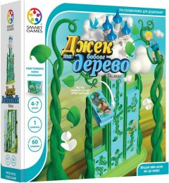 Настольная игра Smart Games Джек и бобовое дерево (SG 026 UKR) (5414301523727)