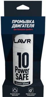 Промывка двигателя LAVR Power Safe (10 минутная) 320 мл (Ln1008)