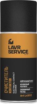 Очиститель контактов LAVR SERVICE Electrical Contact Cleaner 210 мл (Ln3512)
