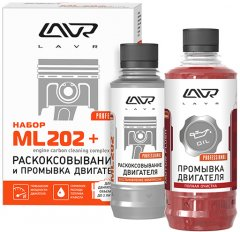 Набор для раскоксовывания двигателя LAVR Engine carbon cleaning complex ML-202 + Промывка двигателя для двигателей до 2-х литров 185 мл/ 330 мл (Ln2505)