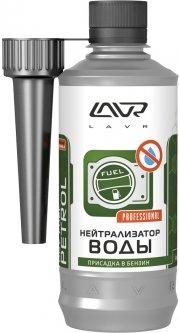 Нейтрализатор воды LAVR Dry Fuel Petrol присадка в бензин на 40-60 л 310 мл (Ln2103)