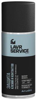 Смазка-спрей для клемм аккумуляторов LAVR 210 мл (Ln3513)