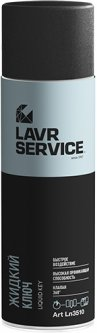 Жидкий ключ LAVR Service Liquid Key 650 мл (Ln3510)