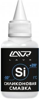 Силиконовая смазка LAVR Silicon grease 40 мл (Ln1539)
