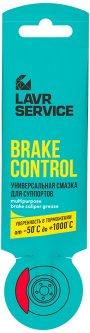 Смазка для суппортов LAVR Brake Control Lavr Service 5 г (Ln3528)