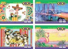 Набор альбомов для рисования ZiBi 12 шт по 20 листов (ZB.1423)