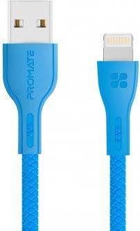 Кабель Promate PowerBeam-i USB/Lightning 2А 1.2 м Blue (powerbeam-i.blue)