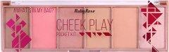 Палетка для макияжа Ruby Rose НВ-7515 18 г (6295125023964)
