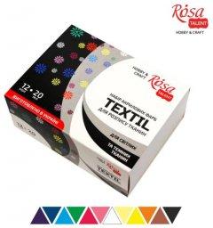 Набор акриловых красок для росписи тканей Rosa Talent 12 цветов в банках по 20 мл (4823098506195)