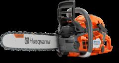 Цепная пила Husqvarna 545 II (9676906-35)