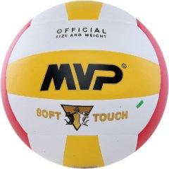 Мяч волейбольный MVP PK-1004B