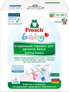 Стиральный порошок для детского белья Frosch 1215 г (4009175958181)