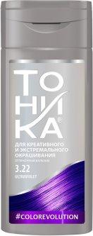 Оттеночный бальзам для волос Тоника 3.22 Ultraviolet 150 мл (4650092451080)