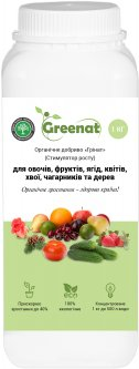 Органическое удобрение GREENAT универсальное 1 кг (GREENATUNI1)