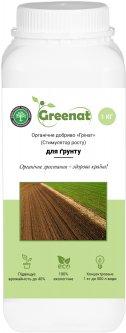 Органическое удобрение GREENAT для почвы 1 кг (GREENATSO1)