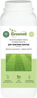 Органическое удобрение GREENAT для травяных культур 1 кг (GREENATGRA1)