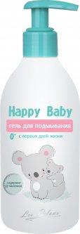 Гель для подмыванния Liv Delano Happy Baby с первых дней жизни 300 г (4811248007548)
